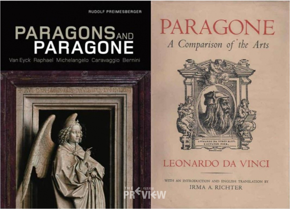 Paragons and Paragone: Van Eyck, Raphael, Michelangelo, Caravaggio, Bernini & Paragone A Comparison of the Arts, da Vinci, Leonardo (Introduction by Irma A. Richter, trans.)